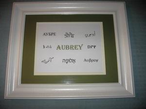 Aubrey 2